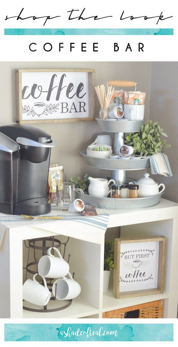 Shop the Look! Coffee Bar: Last week I showed you my updated Coffee Bar. I'm still loving having all my coffee supplies in one place. If you want to get the same look you can find all the it…