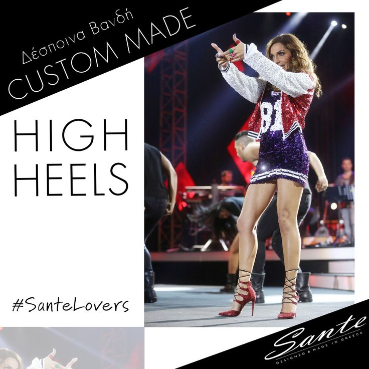 """Η Δέσποινα Βανδή με #SanteShoes custom made high heels στην συναυλία """"Μια Χώρα Μια Φωνή"""" Styling by Αλεξάνδρα Κατσαιτη #MiaXwraMiaFwni #SanteLovers"""
