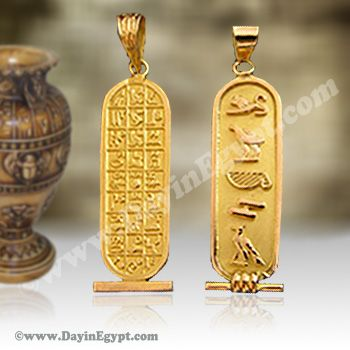 zodiac necklace ancient gold sign silver en egyptian pendant artwork gemini plated of