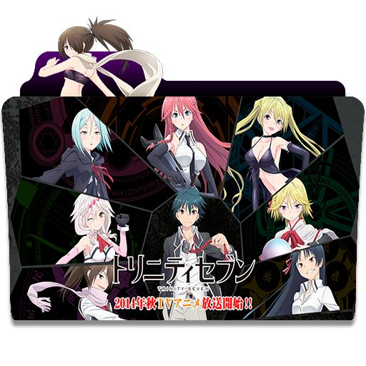 Trinity Seven Icone Levi link para download https://mega.co.nz/#!kZQUkChC!Pv9Zk2-XJ2PEKAjw_WTmusoEoK0_SAslH6FrLsq5lww