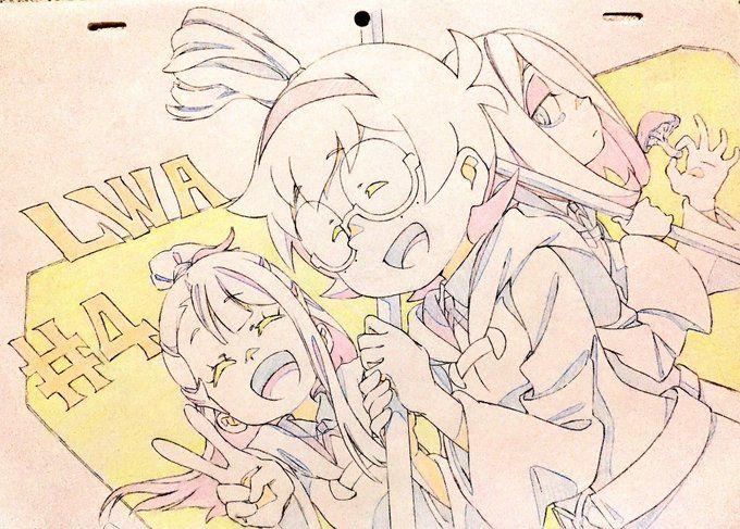 LWA - twitter official art