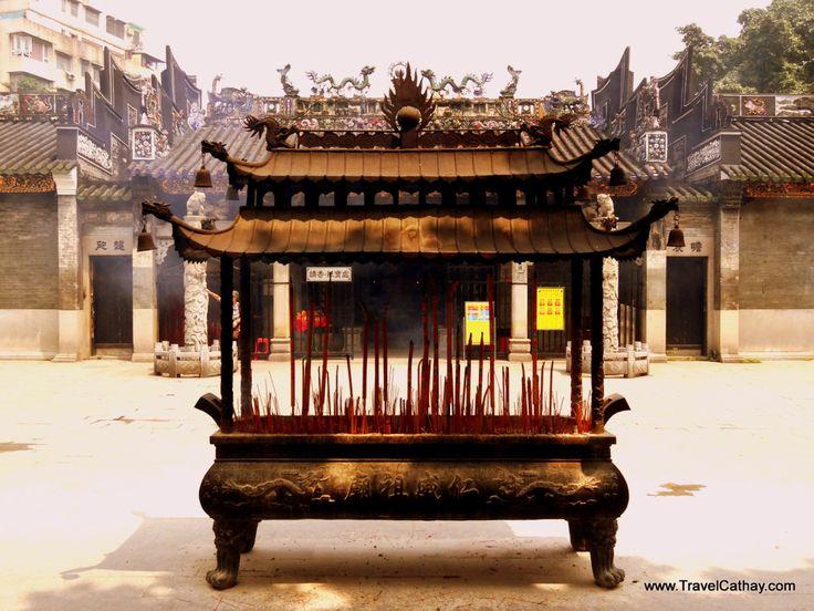Renwei Temple, Guangzhou. Renwei temple 仁威寺 The construction of the Renwei…