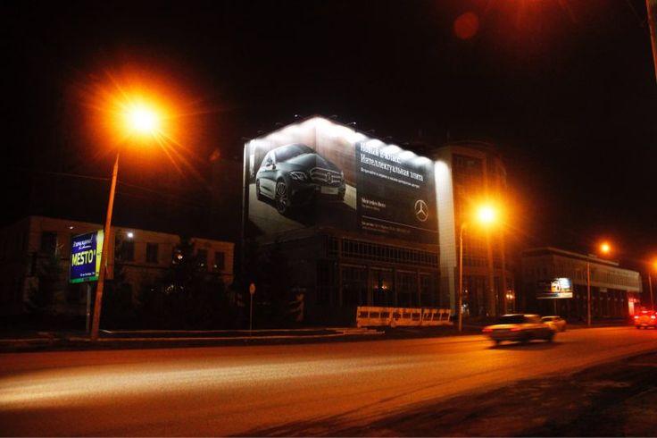 "Омск, ул.Фрунзе, 1 к.4  Брандмауэр на ТК ""Миллениум Premium Fashion Gallery"""