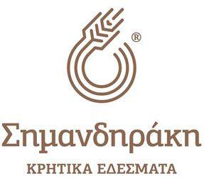 Σημανδηράκης Π. & ΣΙΑ Ο.Ε.