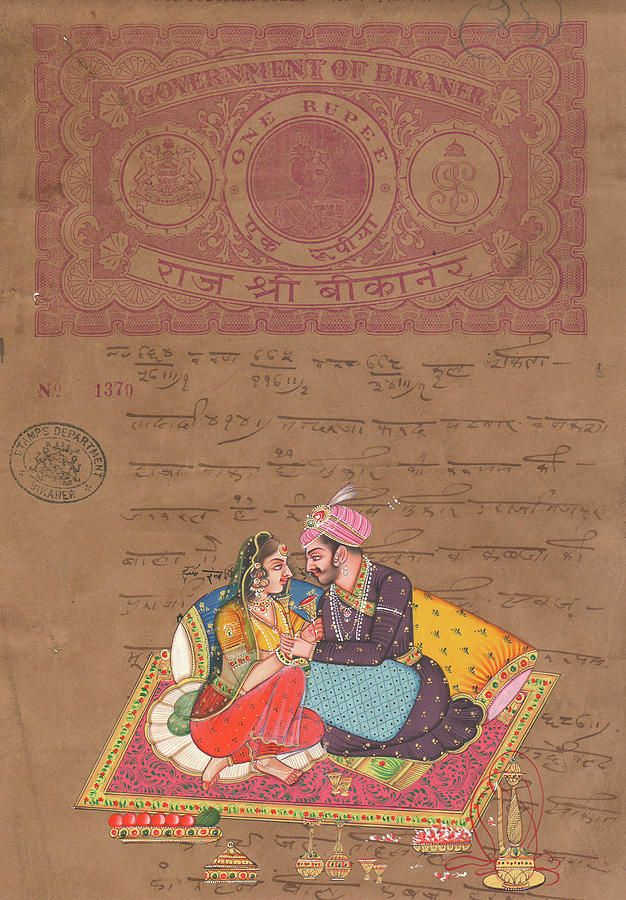 King Of India Mughal Art of Love Kamsutra Indian Miniature Aquarelle sur Old Stamp Painting de Ravi Sharma