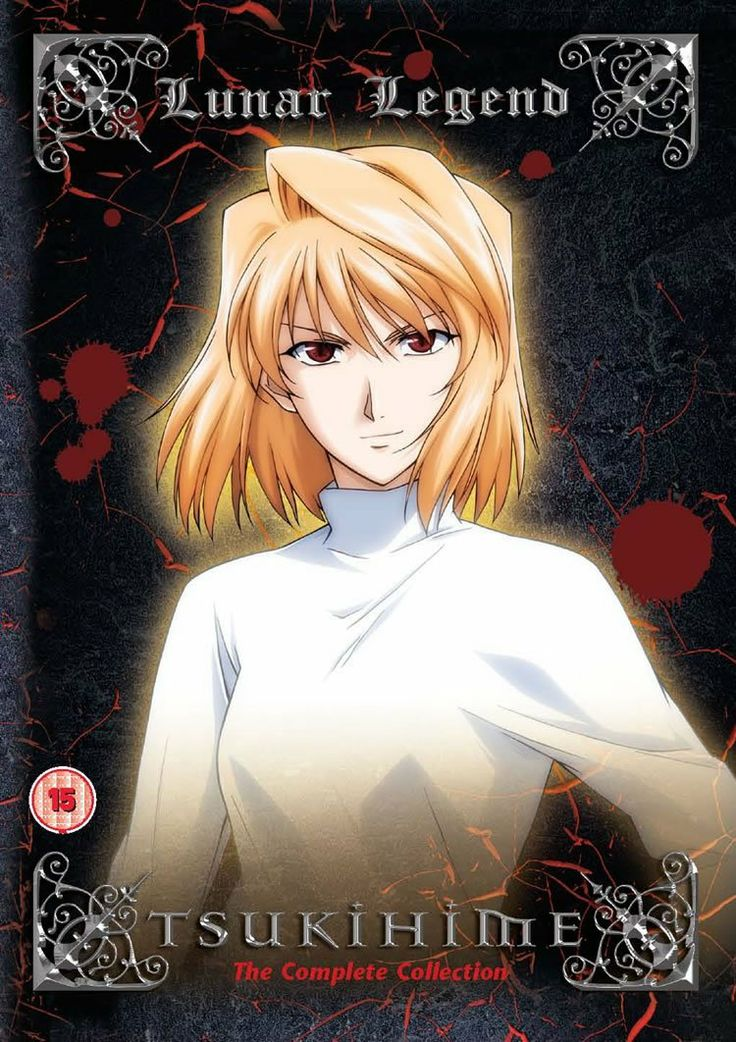 Lunar Legend Tsukihime Complete Collection