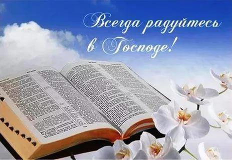 кто имеет благодарность к Богу тот имеет Благодать Божию: 9 тыс изображений найдено в Яндекс.Картинках