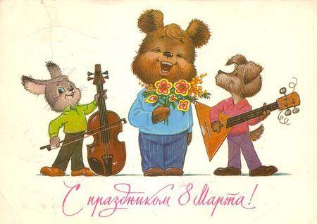 """кузнечик рисунок для детей - """"Google"""" paieška"""