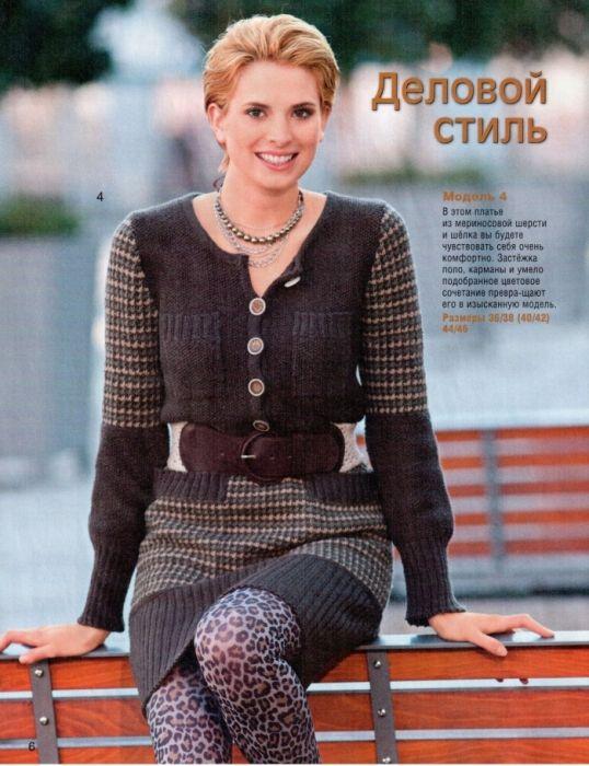 платье в спортивном стиле. Обсуждение на LiveInternet - Российский Сервис Онлайн-Дневников