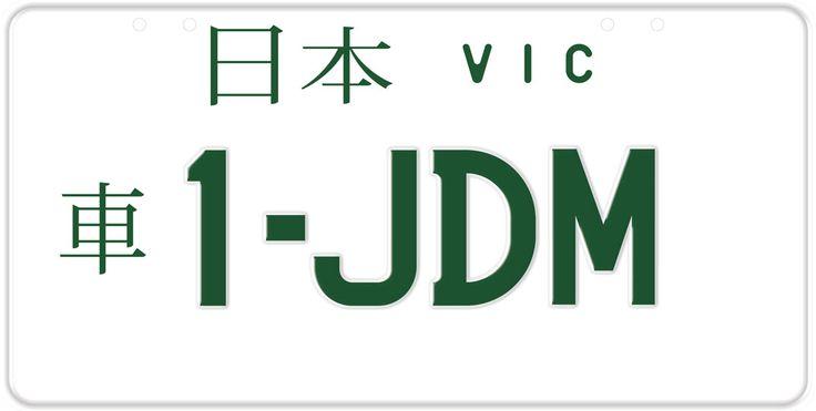 Japanese plate design 1 - Car symbol
