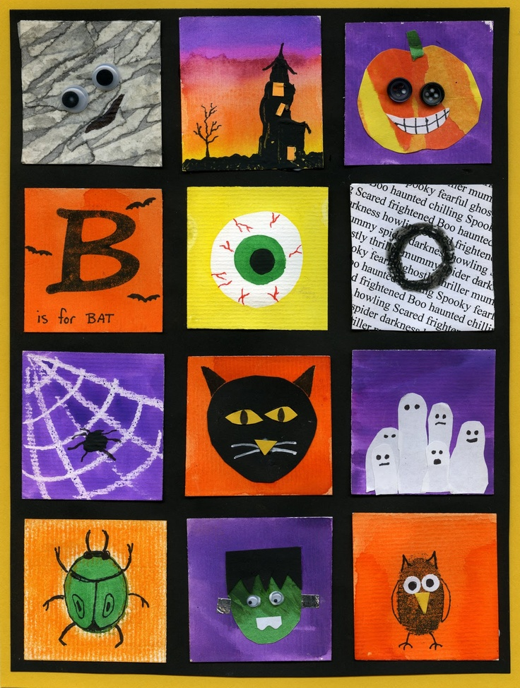 Fall Halloween Craft Ideas Part - 48: Halloween Inchies Part 1~ This Would Be A Cute Idea To Also Turn Into A  BINGO Game Card) | ~Kid*Play*Art*Fun*Party~ | Pinterest | Bingo Games, ...
