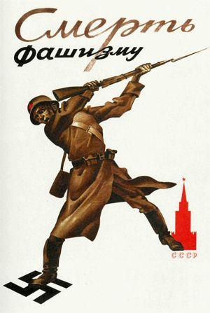 17.Muerte al Fascismo