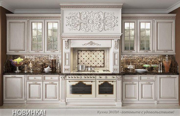 кухня мебель классика - Поиск в Google