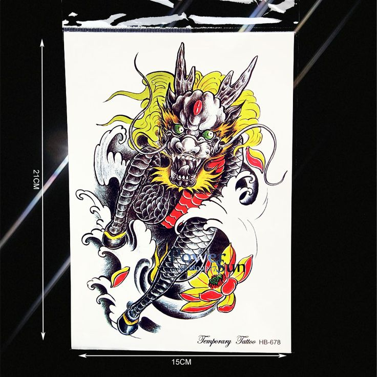 Colorful Dragon Temporary Tattoo Lotus Flower Designs Fake Flash Tattoo Paste PHB678 Black Wall Sticker WOmen MEn Totem Body Arm