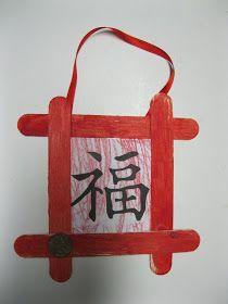 Chinese knutselwerkje met rode houten plankjes