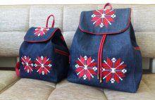 Рюкзак з вишивкою маленький