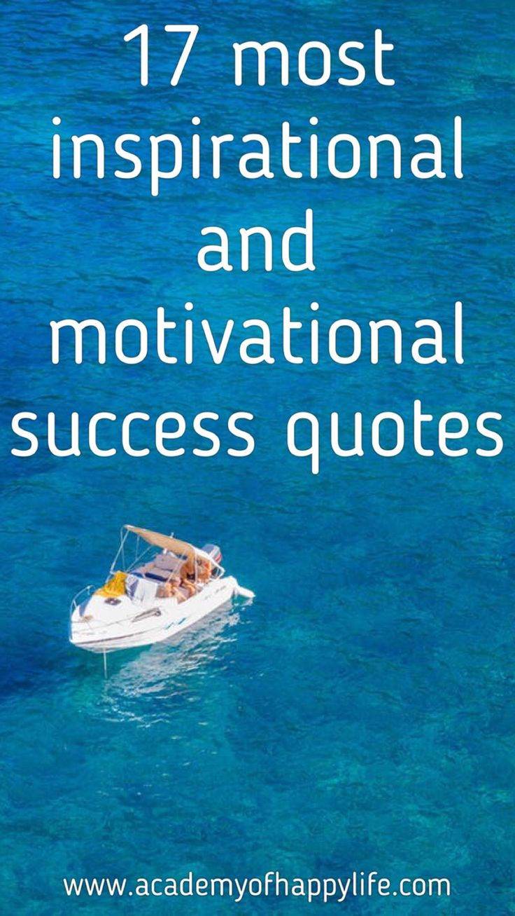 Motivational Quotes About Success: 29306 Best Inspirational Quotes Images On Pinterest