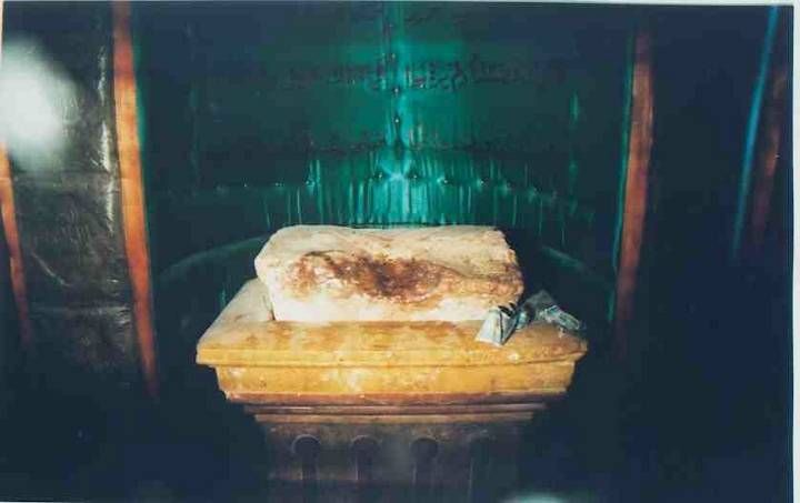The slab upon which Imam Hussain RaddiAllahu Ta'ala An'hu was be-headed.