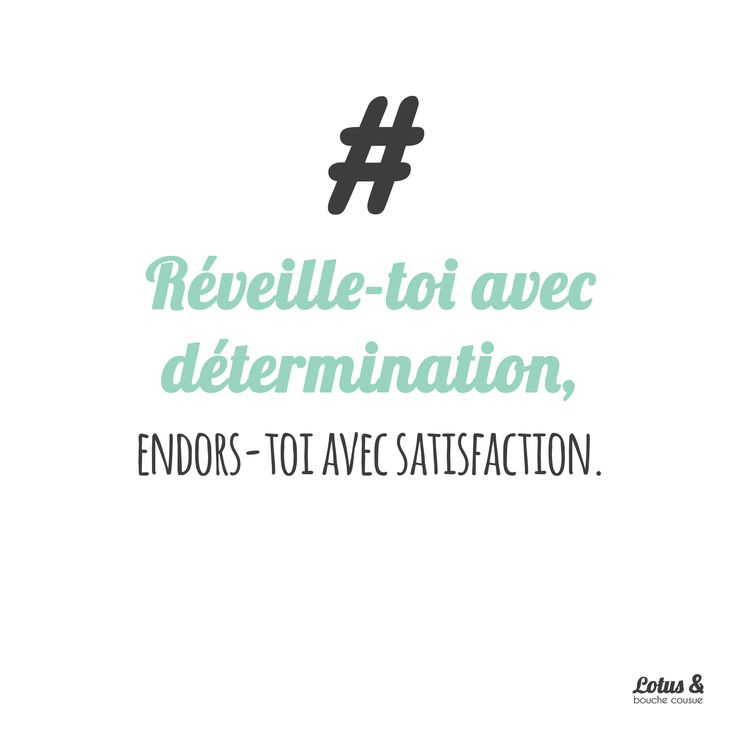 reveille-satisfaction