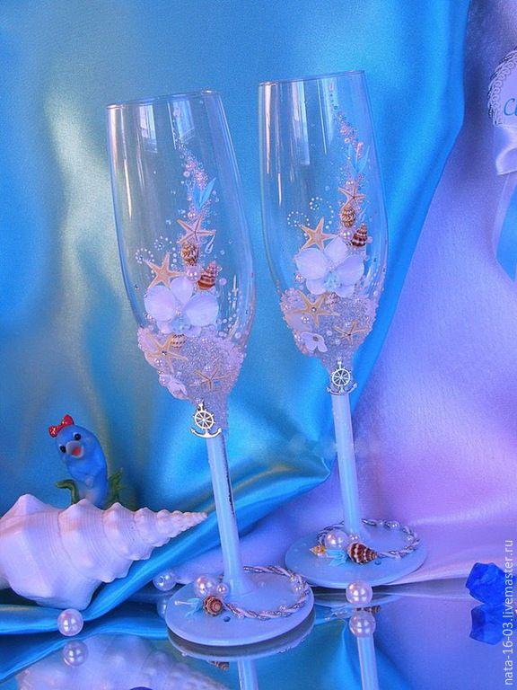 """Купить Свадебнй комплект """"Морской"""" - голубой, морские ракушки, бокалы для свадьбы, бокалы для молодоженов"""