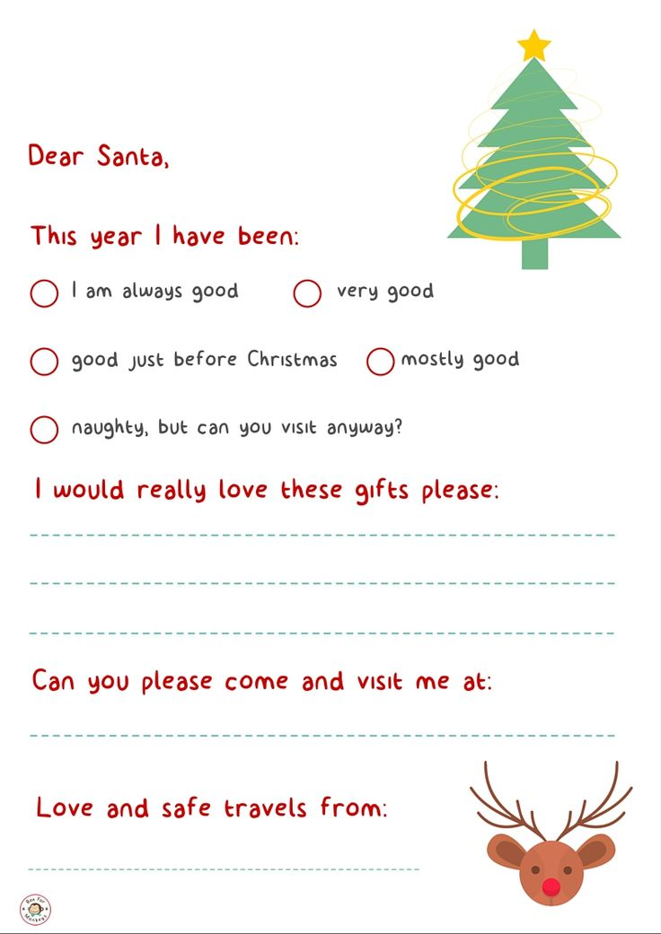 CREATE: Letter to Santa