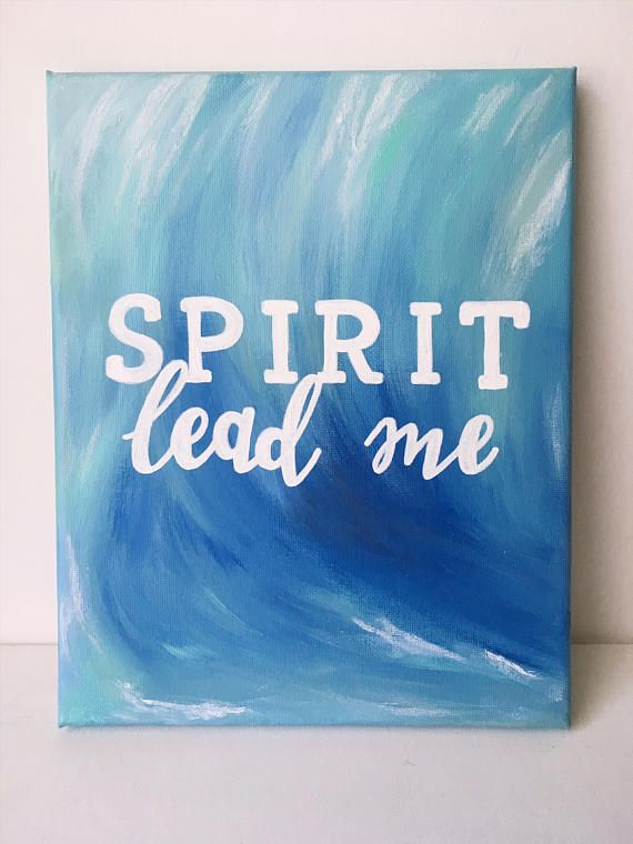 Spirit Lead Me (Oceans lyrics by Hillsong)  Hand-painted | 8x10 on canvas
