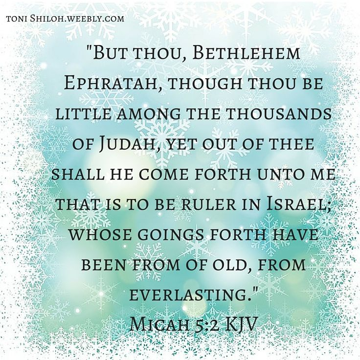 Micah 5 2 Kjv Favorite Scriptures Pinterest