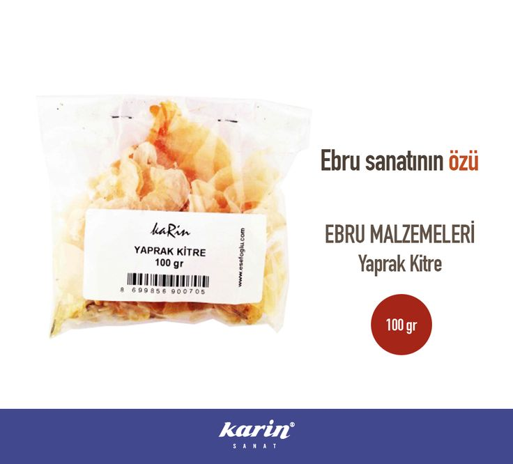 Ebru Malzemeleri Yaprak Kitre  #karinsanat #kitre #ebru #art #marbling #artmaterial #الادوات ا