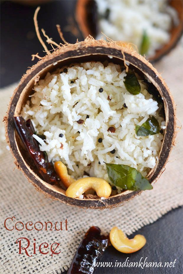 Traditional South Indian variety rice Coconut Rice with steamed rice and fresh coconut, makes excellent lunch or lunch box recipe also Kaanum Pongal special