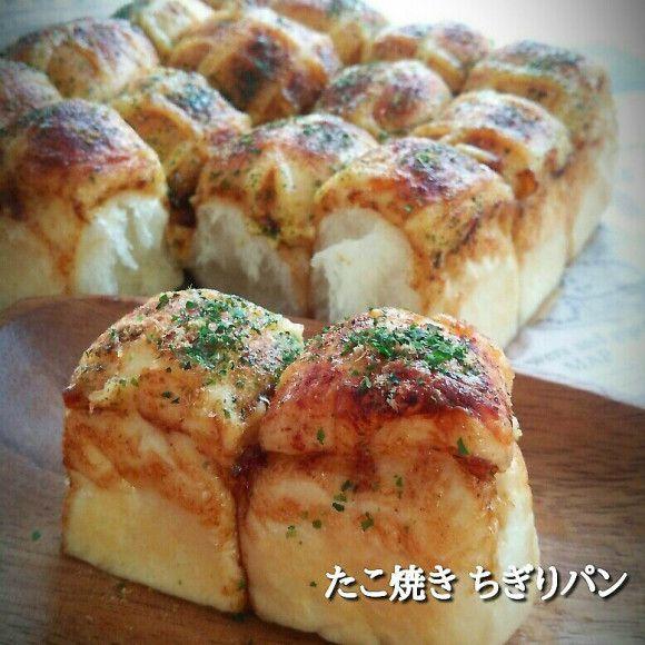 大阪人も悶絶!!たこ焼き風☆ちぎりパン!!ウインナーチーズ入