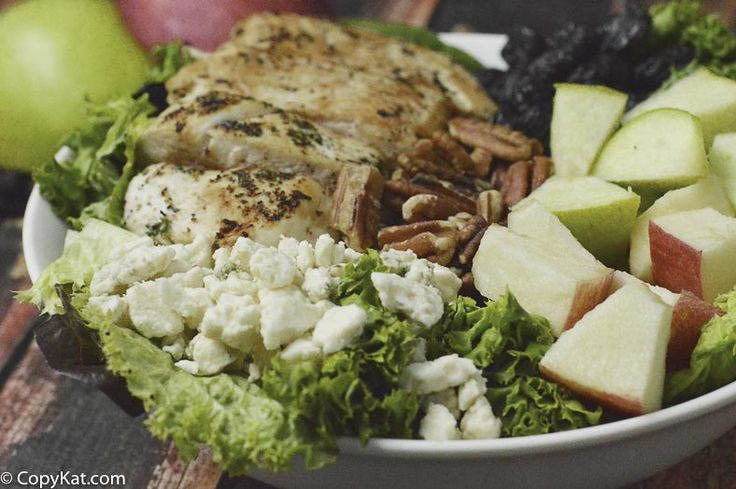 Try making your own Wendy's Pecan Salad at home with this copycat recipe.