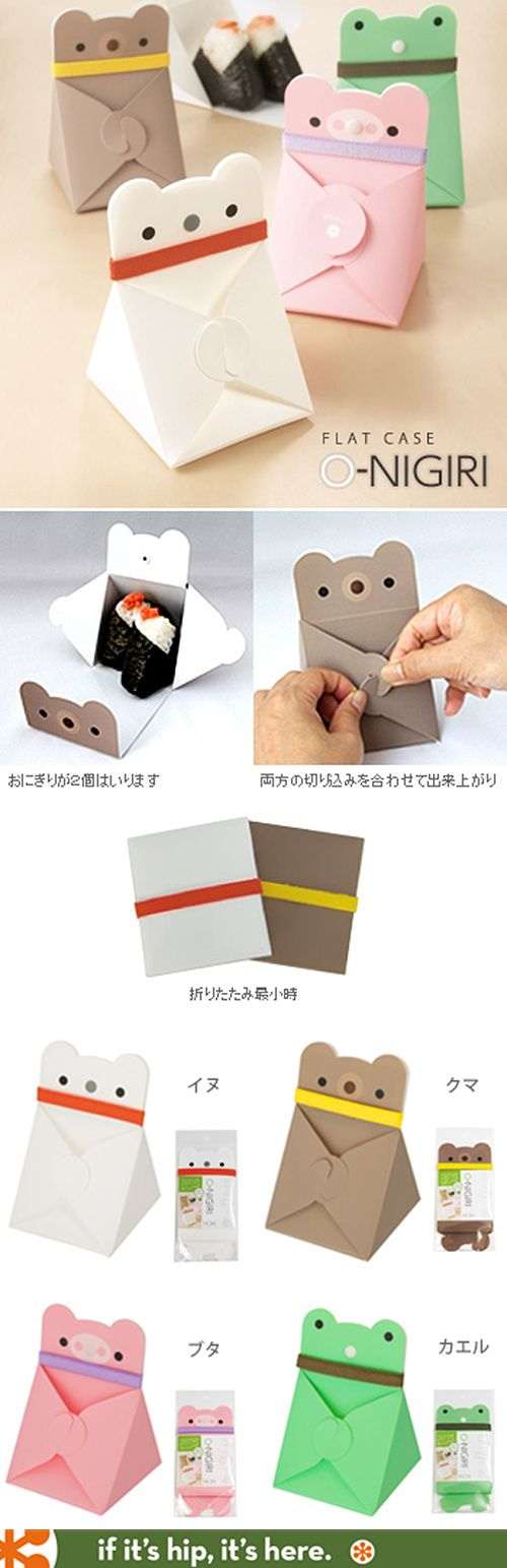 The Flat Case O-Nigiri, an adorable animal shaped box. This Seriously CUTE!!!