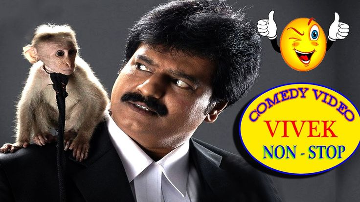 Vivek Super Hit Tamil Comedy | Latest Tamil Movie Comedy | Funny Video 2016 | Full HD 1080p