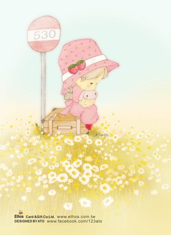 ❤️Ato Recover