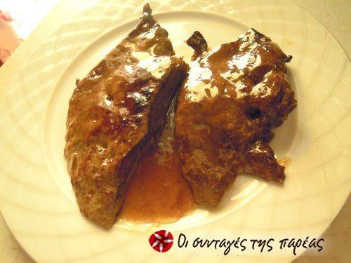 Συκώτι Μοσχαρίσιο με σάλτσα πορτοκαλιού