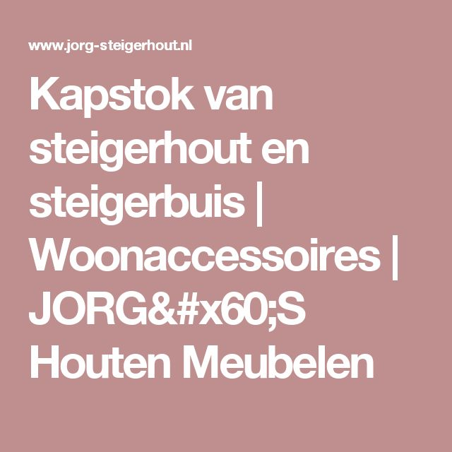 Kapstok van steigerhout en steigerbuis   Woonaccessoires   JORG`S Houten Meubelen