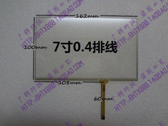$14.06 (Buy here: https://alitems.com/g/1e8d114494ebda23ff8b16525dc3e8/?i=5&ulp=https%3A%2F%2Fwww.aliexpress.com%2Fitem%2F7-inch-touch-screen-Samsung-Q1U-external-screen-Navigation-Car-DVD-e-Road-route-e700S-touch%2F1325743662.html ) 7 inch touch screen Samsung Q1U external screen Navigation Car DVD e Road route e700S touch screen 162*100 for just $14.06