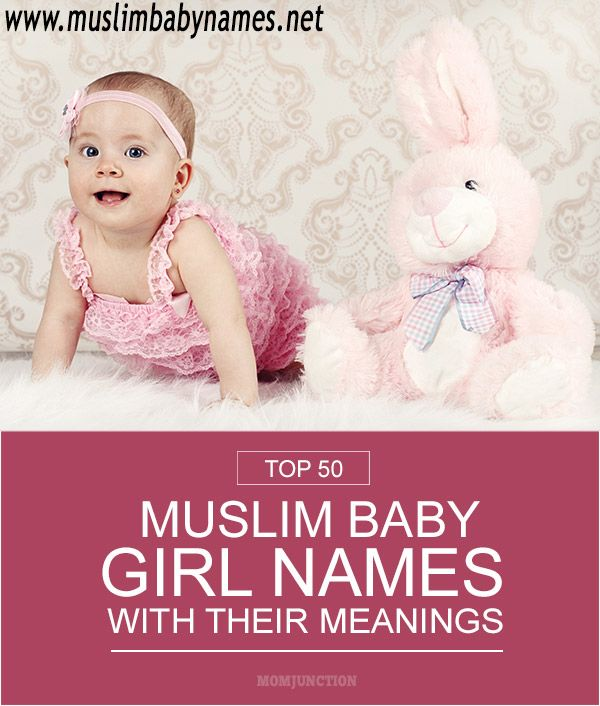 Our baby names are mostly from the Arabic origin, there are names available from other languages like Urdu, Turkish, Pashto, etc. We take every possible care to verify names and their meanings before adding to your database.Visit Here For More Information http://www.muslimbabynames.net