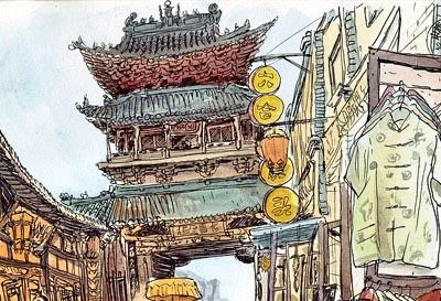 Travel sketchbook of China during the world sketching tour. Mostly sketches done with watercolor on location. Autor: Luis Simoes