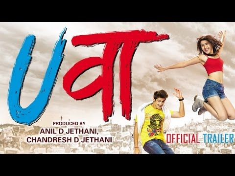 Uvaa Hindi Movie | Official Trailer 2015 | Jimmy Shergil,Sangram Sing | ...