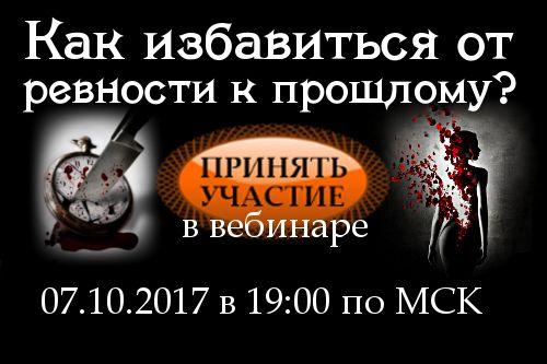 https://psyhelp24.org/kak-izbavitsya-ot-revnosti/