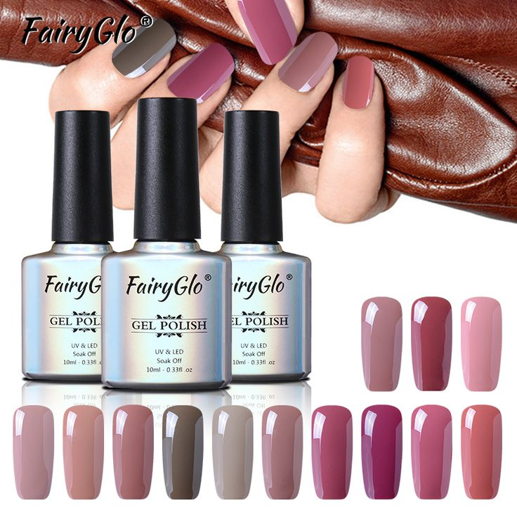 FairyGlo 10ML Nude Color Nail Polish Soak Off UV Stamping Paint Nail Gelpolish Paint Gellak Semi Permanent Enamel Lucky Lacquer-in Nail Polish from Beauty & Health on Aliexpress.com | Alibaba Group