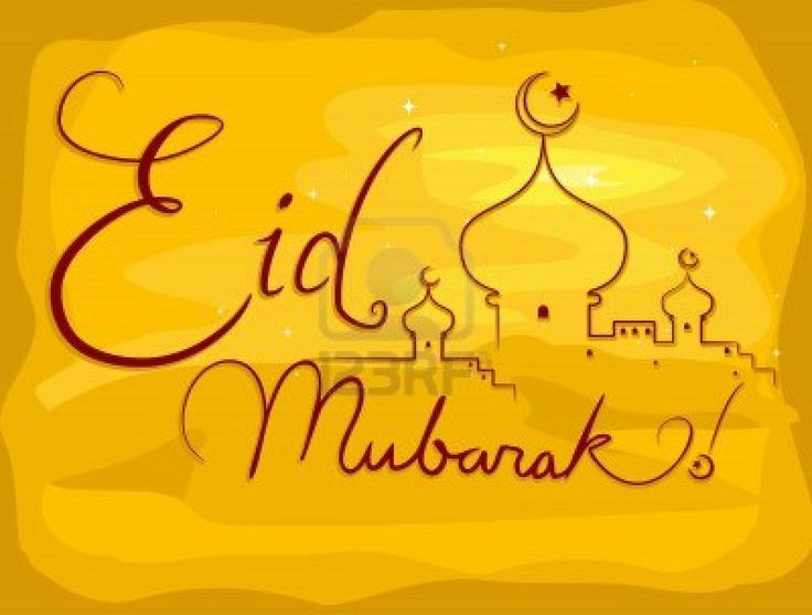 What A Beautiful Arabic Eid Mubarak Hd Card