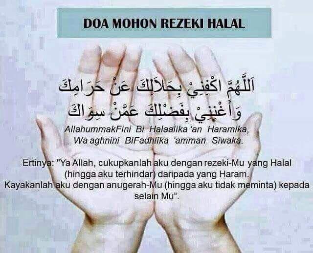 Doa mohon rezeki halal