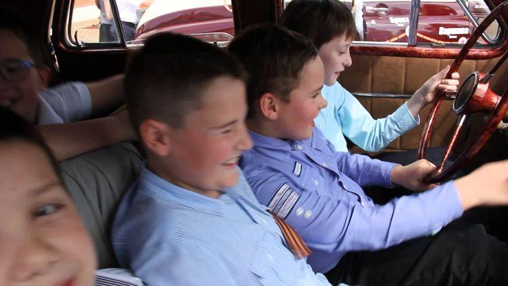 Сербские и русские дети КАЧАЮТ Победу ГАЗ-20-М! #однапобеда #победа70