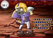 Goku Vs Zombies | Juegos de Plants vs Zombies - Online Gratis