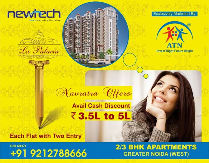 Newtech La Palacia is a 19 floor hi rise  project offering lavish home sin options of 3 BHK and 2 BHK starting at Rs 3410 psf.  http://www.atninfratech.com/newtech-la-palacia/