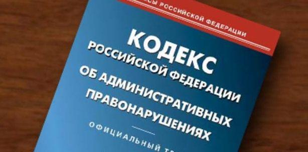 Правонарушения и их наказание. http://j.mp/2cQsNHz