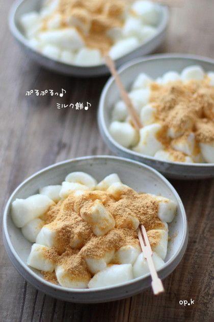MILK MOCHI (milk, coconut)
