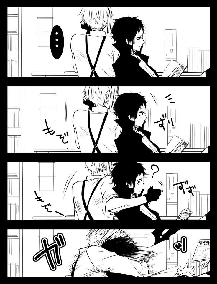 Atsushi, Akutagawa